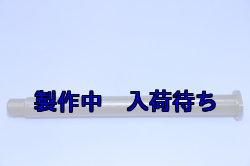 画像1: ZERO POINT SHAFT_FZ8/FZ8 ABS/FAZER8 /FAZER8 ABS  リア