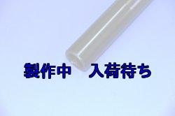 画像3: ZERO POINT SHAFT_CBR1000RR /SP /SP1 /SP2 フロント '03〜'19