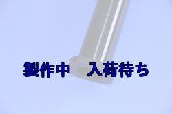 画像2: ZERO POINT SHAFT_GSX-R600 リア 06-09