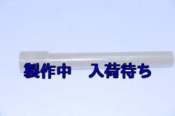 画像1: ZERO POINT SHAFT_CBR1000RR /SP /SP1 /SP2 フロント '03〜'19