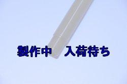 画像3: ZERO POINT SHAFT_MONSTER 400 フロント 95-97 φ20mm対応モデル