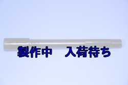 画像1: ZERO POINT SHAFT_Boulevard M109R フロント 06-