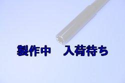 画像2: ZERO POINT SHAFT_R100 リア(ディスクブレーキ) 76-84