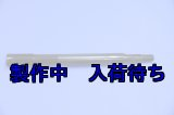 ZERO POINT SHAFT_CVO ULTRA CLASSIC ELECTRA GLIDE フロント 09-13  FLHTCUSE4  /FLHTCUSE5 /FLHTCUSE8 /FLHTCU8
