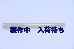 画像1: ZERO POINT SHAFT_CVO LIMITED 110TM フロント 14-17  FLHTKSE