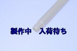 画像3: ZERO POINT SHAFT_S1000RR ピボットシャフト 12-  ピボットナット未使用モデル