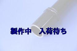 画像2: ZERO POINT SHAFT_F4 1000 /RR /S フロント 10-
