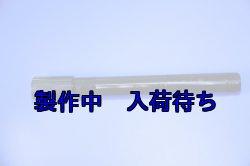"""画像1: ZERO POINT SHAFT_F3 675 フロント Ver.Ohlins front fork kit """"RDTL002312"""""""
