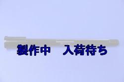 画像1: ZERO POINT SHAFT_GPZ900R フロント