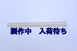 画像1: ZERO POINT SHAFT_NINJA ZX-12R  リア 00-06
