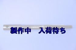 画像1: ZERO POINT SHAFT_DYNA LOW RIDER フロント 00-03  FXDL