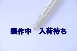 画像2: ZERO POINT SHAFT_SPORTSTER /XL883 /XL1200 フロント 00-07 XLH /XL /XLHC1200 /XLHS1200※純正品番要確認