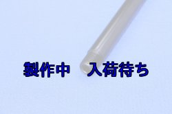画像3: ZERO POINT SHAFT_NC750 リア /S /S ABS /S DCT/S DCT ABS /X /X ABS /XDCT ABS 14-