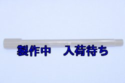 画像1: ZERO POINT SHAFT_GSX-R1000  ピボットシャフト 05-16