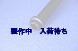 画像3: ZERO POINT SHAFT_CB1300 シリーズ  ピボットシャフト '03〜