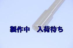 画像2: ZERO POINT SHAFT_GSX-R1100 フロント 91-98