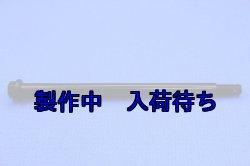 画像1: ZERO POINT SHAFT_GSX-1100S(KATANA1100S) フロント