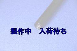画像2: ZERO POINT SHAFT_CB1300 シリーズ フロント 03-