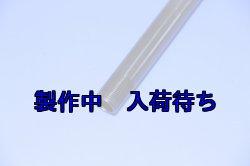画像3: ZERO POINT SHAFT_GSX-R1100 フロント 91-98