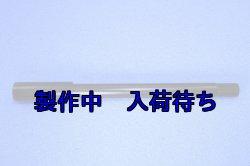 画像1: ZERO POINT SHAFT_GSX600F フロント 03-06 KATANA600F 使用モデル54711-08F10不可