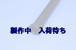 画像2: ZERO POINT SHAFT_NINJA ZX-14 /ABS ピボットシャフト 12-