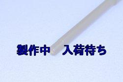 画像2: ZERO POINT SHAFT_GSX600F フロント 03-06 KATANA600F 使用モデル54711-08F10不可