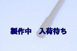 画像3: ZERO POINT SHAFT_GSX600F フロント 03-06 KATANA600F 使用モデル54711-08F10不可