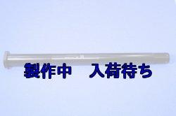 画像1: NINJA ZX-9R リア 00-01
