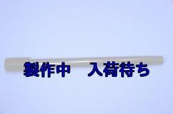 画像1: ZERO POINT SHAFT_GSX-R750 ピボットシャフト 06-