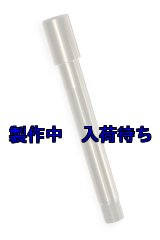 ZERO POINT SHAFT μ_FLSTFSE2 / INTERNATIONAL フロント 2006 FLST