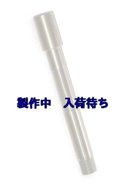 製品参考写真(1)